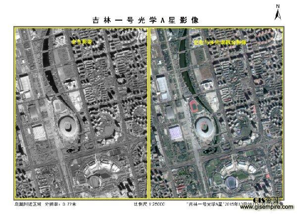 """原文配图:""""吉林一号""""卫星传回的卫星图片:国家体育场""""鸟巢""""附近区域图像。"""